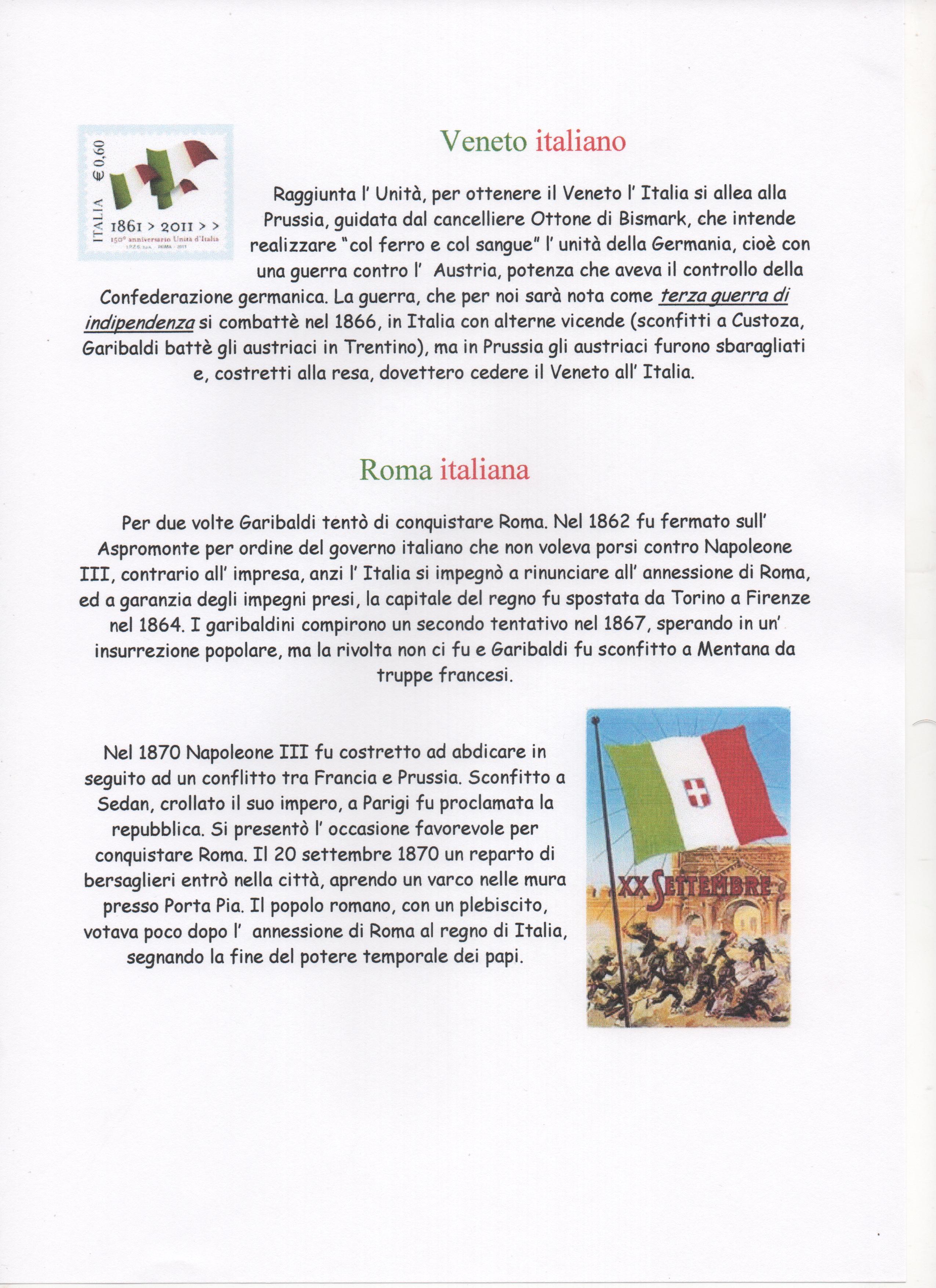4_4_terre_irredente